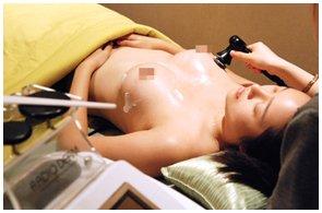 Nâng ngực tự thân